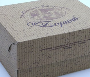 "Carton box ""To Zumoto"""