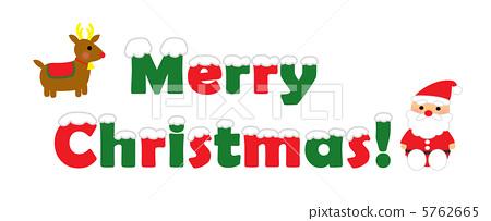 聖誕快樂-插圖素材 [5762665] - PIXTA圖庫