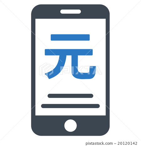 Renminbi Yuan Mobile Payment Flat Icon - ภาพประกอบสต็อก [20120142] - PIXTA