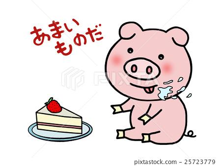 豬喜歡甜食-插圖素材 [25723779] - PIXTA圖庫