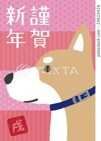 新年賀卡2018年Shiba Inu-插圖素材 [29620426] - PIXTA圖庫