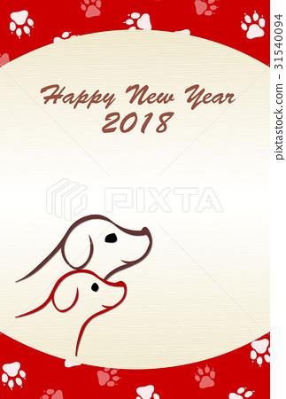 2018年新年賀卡-插圖素材 [31540094] - PIXTA圖庫
