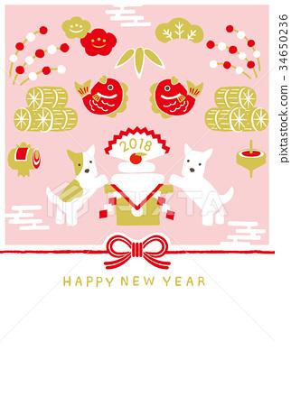 新年賀卡-插圖素材 [34650236] - PIXTA圖庫
