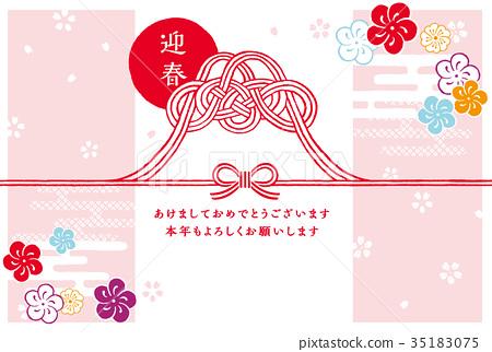 新年賀卡-插圖素材 [35183075] - PIXTA圖庫