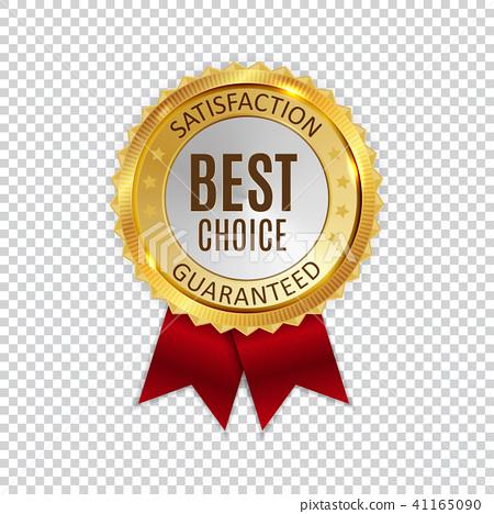 best choice golden shiny