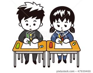High School Student Cartoon