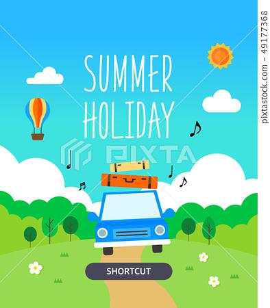 夏季旅遊插圖-插圖素材 [49177368] - PIXTA圖庫