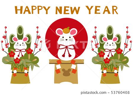 新年賀卡。一隻兩年的鼠的例證。 2020-插圖素材 [53760408] - PIXTA圖庫