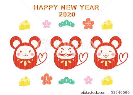 新年賀卡2020-插圖素材 [55240090] - PIXTA圖庫