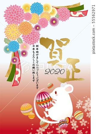 新年賀卡:兒童年2020年新年2020年新年賀卡2020 2020年鼠標-插圖素材 [55562971] - PIXTA圖庫