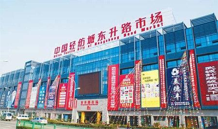 Asia's largest textile distribution center reopens after prolonged holiday