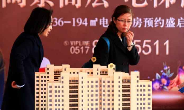 Jan-Feb investment in real estate in China rises 38.3% year-on-year