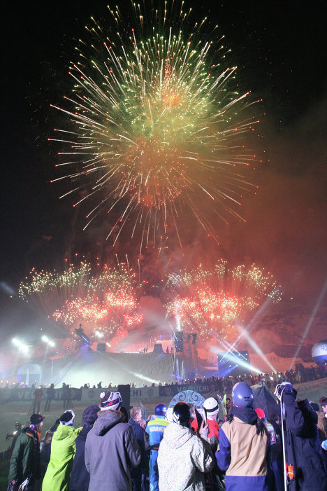 The ceremony ended with colorful fireworks.