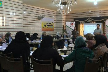 """""""Tatweer"""" Programme Organizes Training to Raise the Efficiency of Local Councils in Rural Dara'a"""