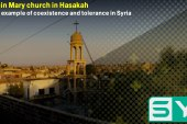 Virgin Mary church in Hasakah is an example of coexistence and tolerance in Syria