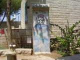 """<h5>Middle East, Israel: Ein Hod</h5><p>Details, Copyright: <a href=""""http://en.the-wall-net.org/?p=1027"""" target=""""_blank"""" >Ein Hod, Israel</a></p>"""