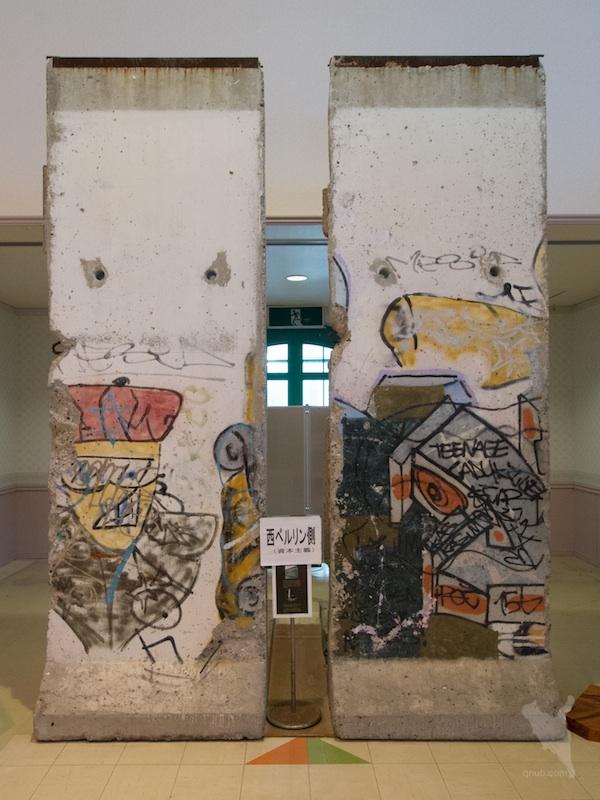 Berlin Wall in Uemo