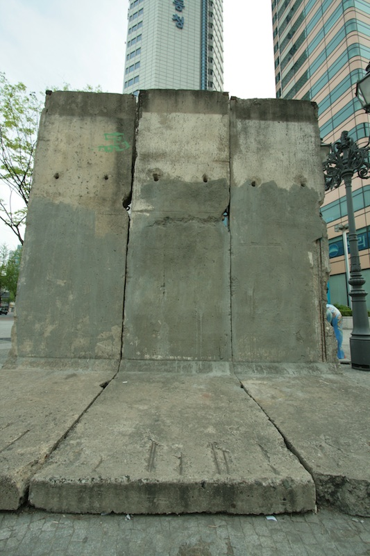 Berlin Wall in Seoul