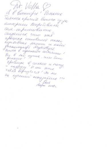 Otzyv.-O.Barchenkovoj