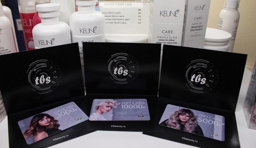 True Beauty Gift Cards