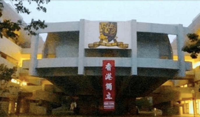 Hong Kong's Pan-Democrats to Boycott Chinese National Day Party - Global Tuidang Center