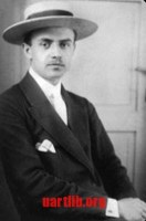 Adalbert Erdeli