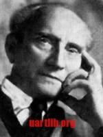 Lev Getz