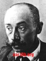 Konstantin Bogaevsky