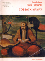 Ukrainian Folk Picture: Cossack Mamay. A set of postcards
