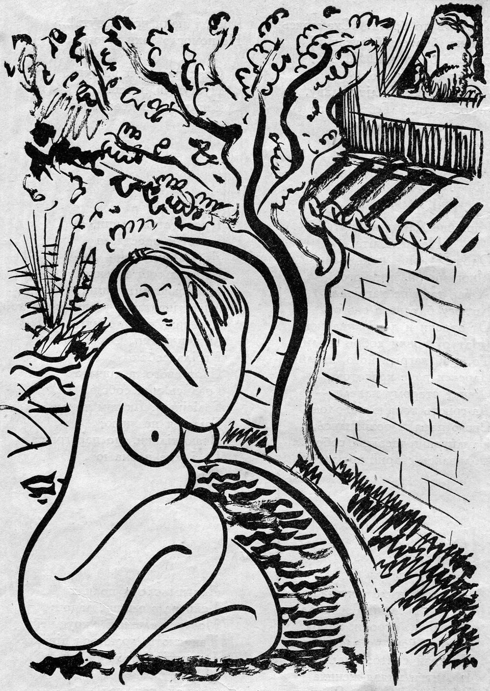"""Illustrations of Shevchenko`s """"Kobzar"""" by Vasyl Sedliar"""