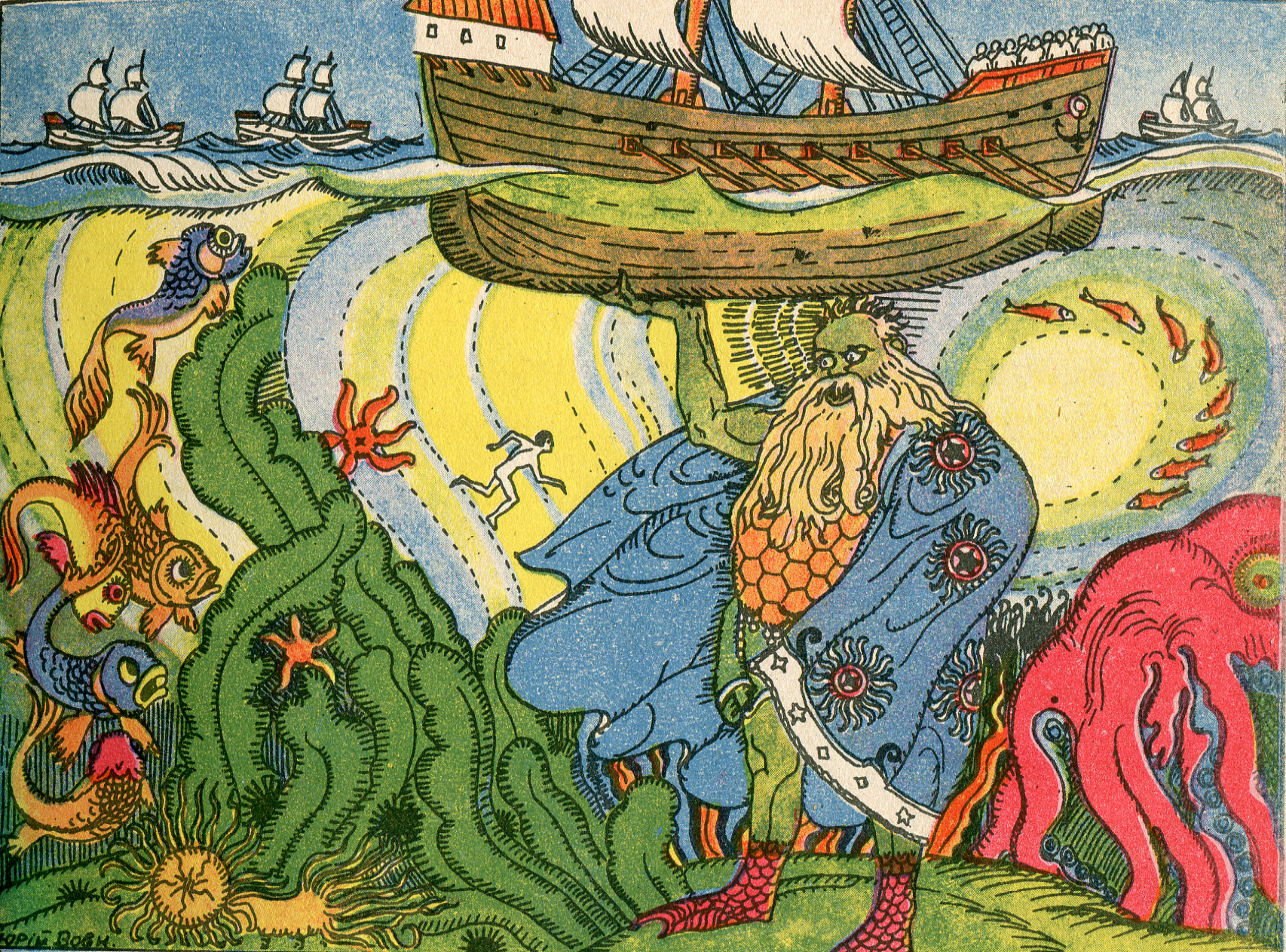 "Illustrations to the fairy tale ""The Sea Tsar and His Daughters"""