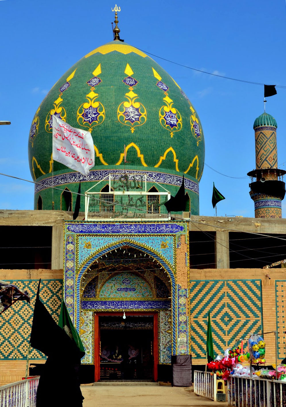 Image result for hazrat-hasan-al-muthanna-a-s