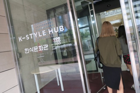 k-style-hub-visit-best-of-seoul-korea-food-and-culture-enabalistah-campina-watch-review-enabalista1-jpg-best-of-seoul-korea-food-and-culture-enabalistah-campina-watch-review-enabalista_0001