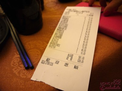 Bill totaled to less than S$10 per person, amazing!