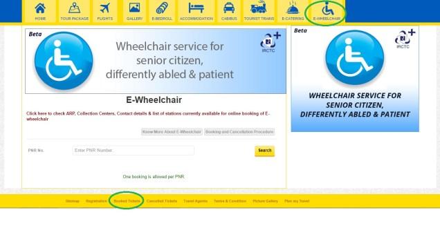 E-Wheelchair Booking Cancel page