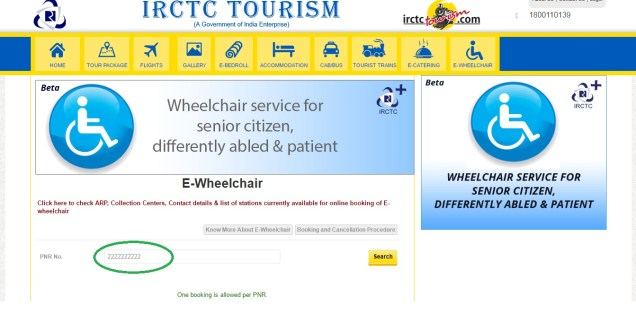 E-Wheelchair Booking website home page