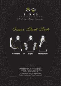 Signs Restaurant