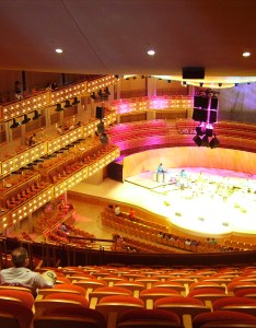 Ziff ballet opera house interior of the knight concert hall also adrienne arsht center for performing arts rh enacademic