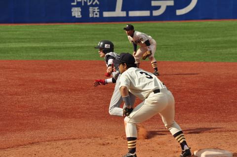 Keiomeiji_39
