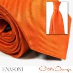 Citrus Orange