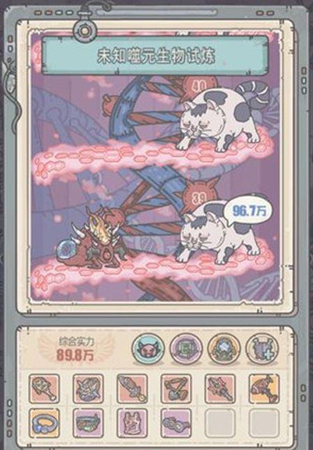 【攻略】《最強蝸牛》克隆兵種+貓罐頭攻略 - 雷電模擬器