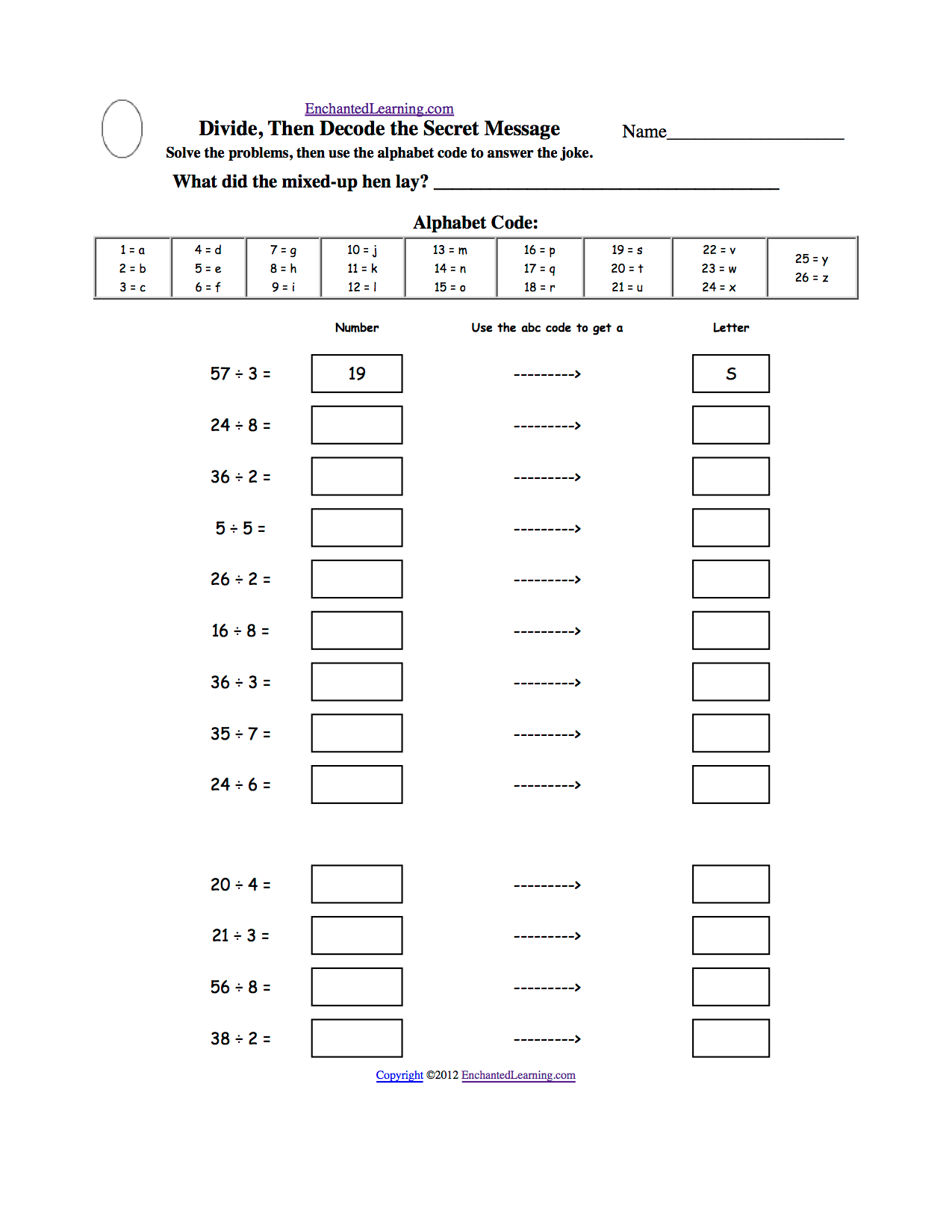 Solve Then Decode Arithmetic Worksheets