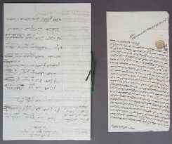 96. [LIBAN].- KARAM. L. A. S. à Farakha el Sabroub el Sarbini. 16 janvier 1855.