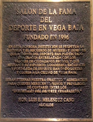 TARJA DEL SALON DE LA FAMA DEL DEPORTE VEGA BAJA MELAO