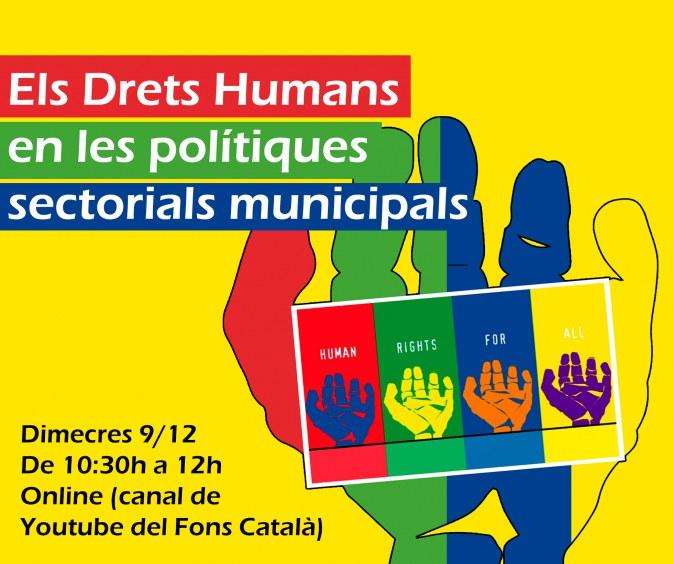 Rubí explica el seu compromís per garantir l'accés als subministraments bàsics en una trobada sobre drets humans