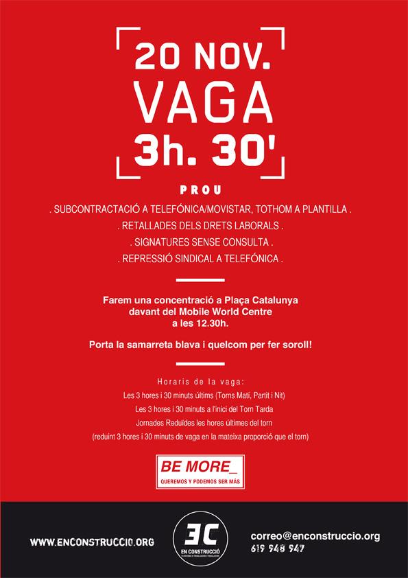 20131120_Vaga_EC_WEB
