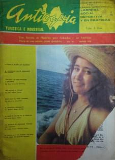 Cubierta edición No. 53 1977 Fotografía tomada por Diana Salinas