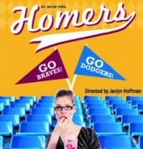 Homers_homepage_new