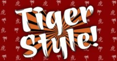 Tiger-Style_475x200_01_3