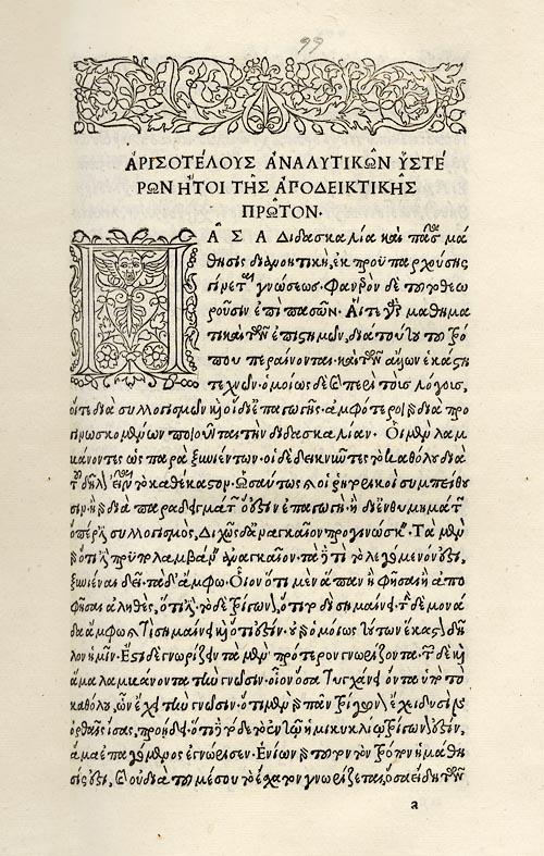 Aldus Manutius manuscript
